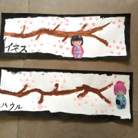 Kids Activity: branche de cerisier (Japon)