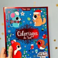 Coloriages de Noël (Gründ Jeunesse)