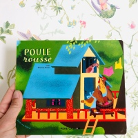 Poule rousse ( éditions Flammarion jeunesse ) + zoologie : la poule
